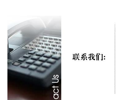 九佑环境科技(江苏)有限公司